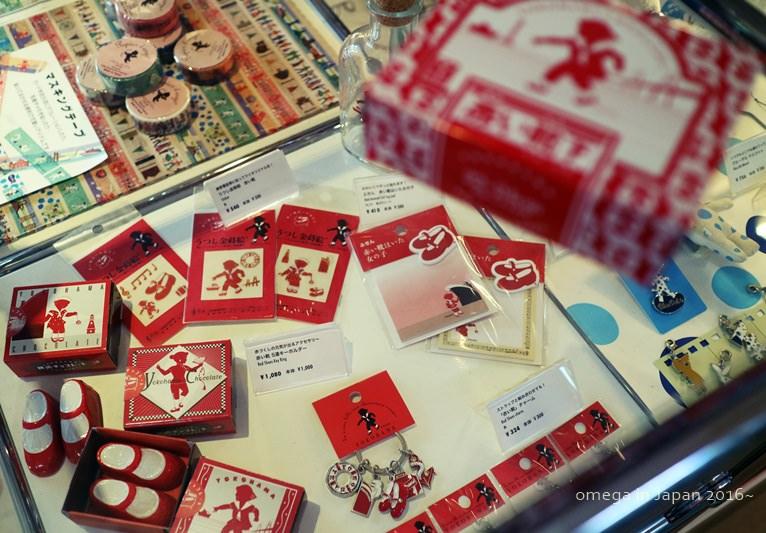 《旅遊*日本東京》2016 Day1~橫濱港&紅磚倉庫