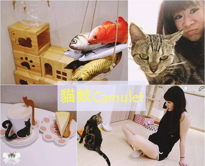 《板橋貓咪餐廳》貓欸|新埔站清新貓咪餐廳,餐點用心餐具吸睛推貓耳麵與貓頭鬆餅