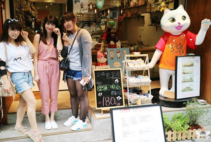 《台北貓咪咖啡》3貓小舖。赤峰街的貓咪文創咖啡館,有買有喝有摸摸!