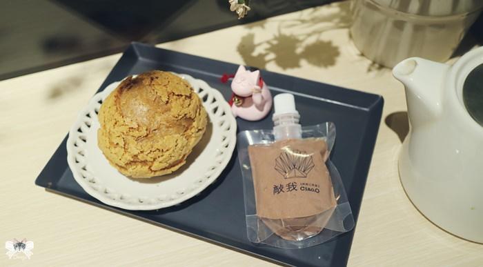 《美食*新北新莊區》敲我。捷運頭前庄站的甜點烘焙工作室,歡迎敲敲門!