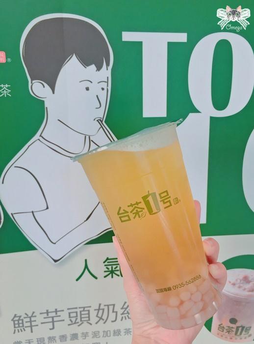 文山青心茶