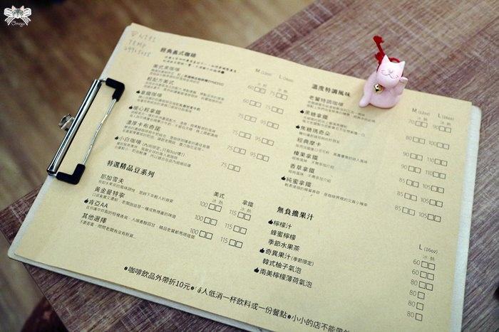 temp coffee 菜單