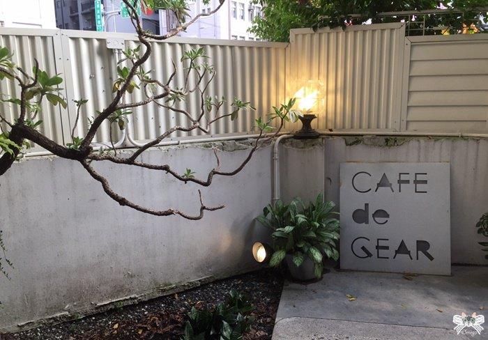 《美食*台北中正區》Cafe de Gear。白色老洋房咖啡,近中正紀念堂站
