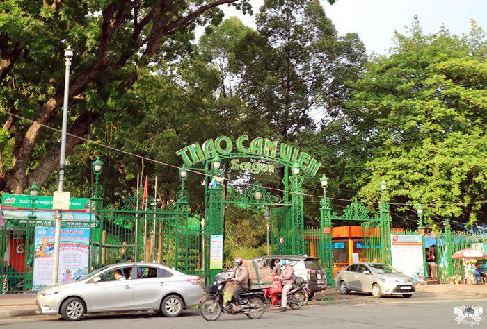 胡志明動物園
