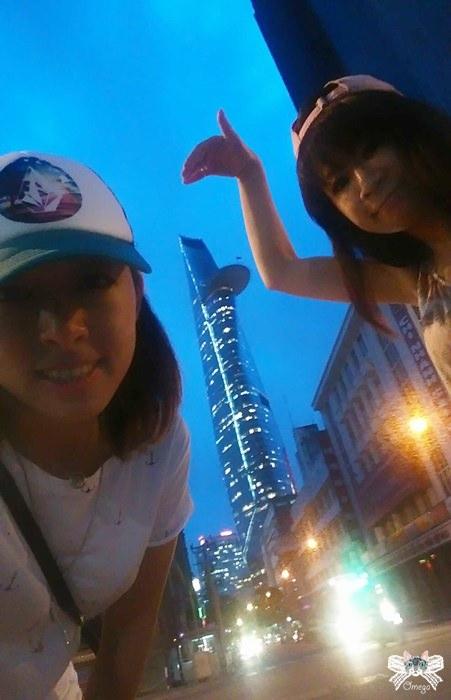 西貢金融塔
