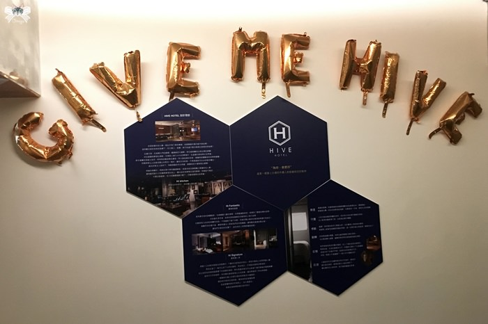 《住宿*宜蘭羅東鎮 》Hive Hotel|羅東車站前最潮飯店.奢華工業風精品旅館