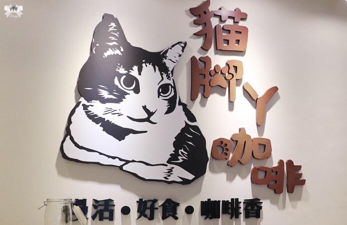 《土城貓咪咖啡》貓腳ㄚ咖啡|寵物友善、單車友好、親子同樂,近土城站附新版菜單