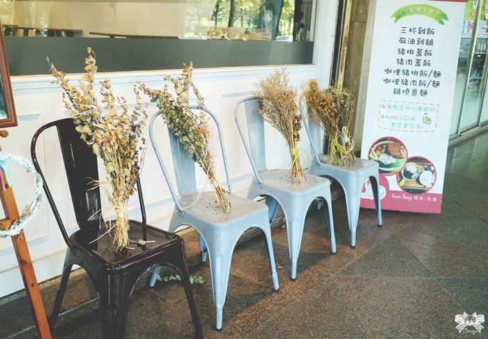 《中永和早午餐》SUN BOY陽光男孩餐飲店|寵物與親子友善,近四號公園、永安市場站