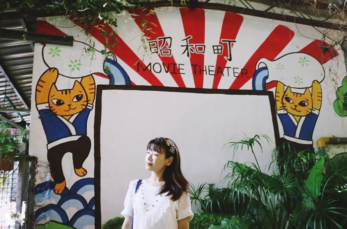 昭和町 彩繪