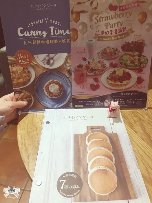 九州鬆餅菜單