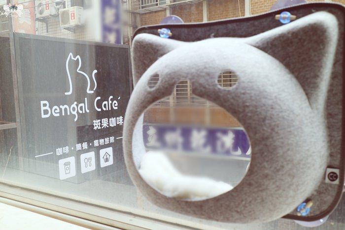 板橋貓咪餐廳