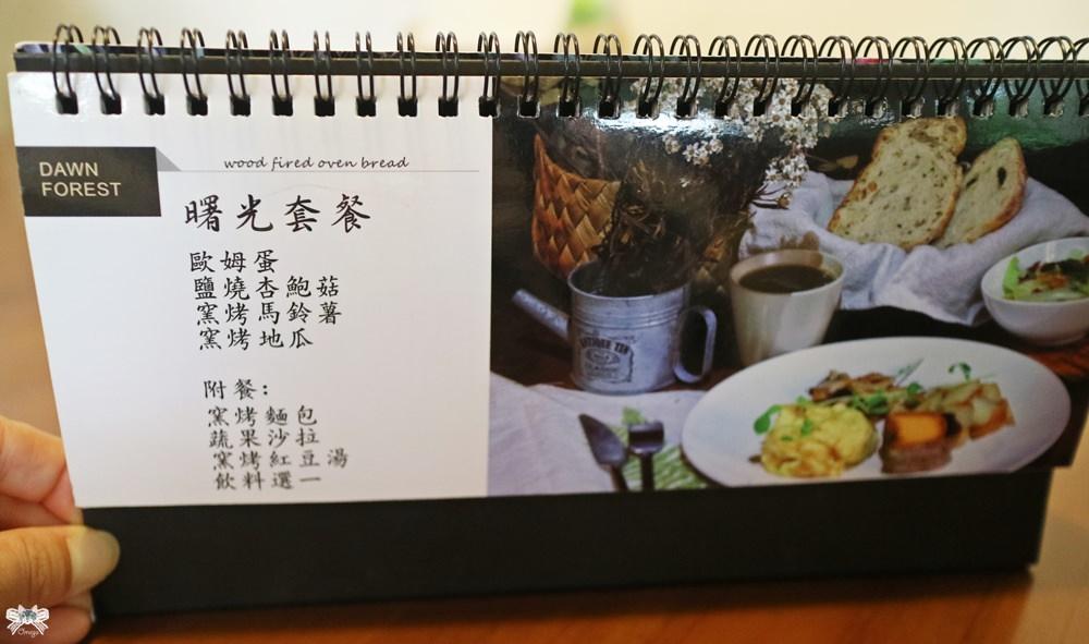 台東貓咪餐廳
