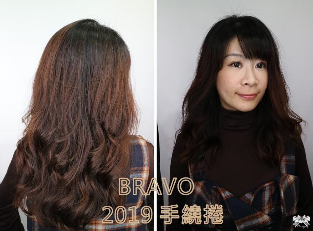 【燙髮】BRAVO Hair Salon 2019自然長捲髮手繞捲,士林燙髮推薦!