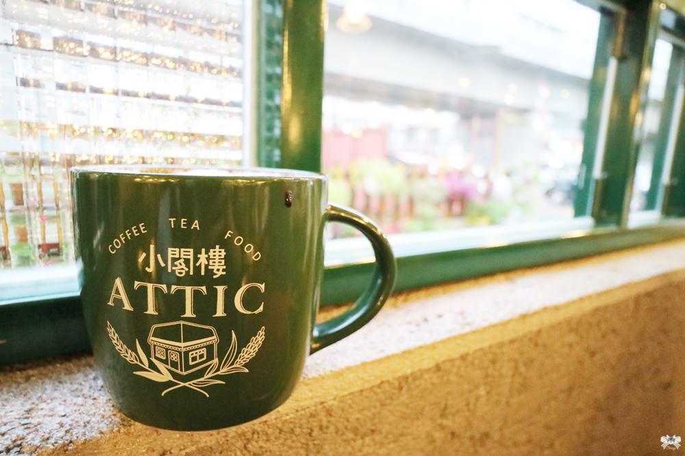 《彰化美食》小閣樓 員林店 復古法式街頭咖啡館氛圍,網美級餐廳