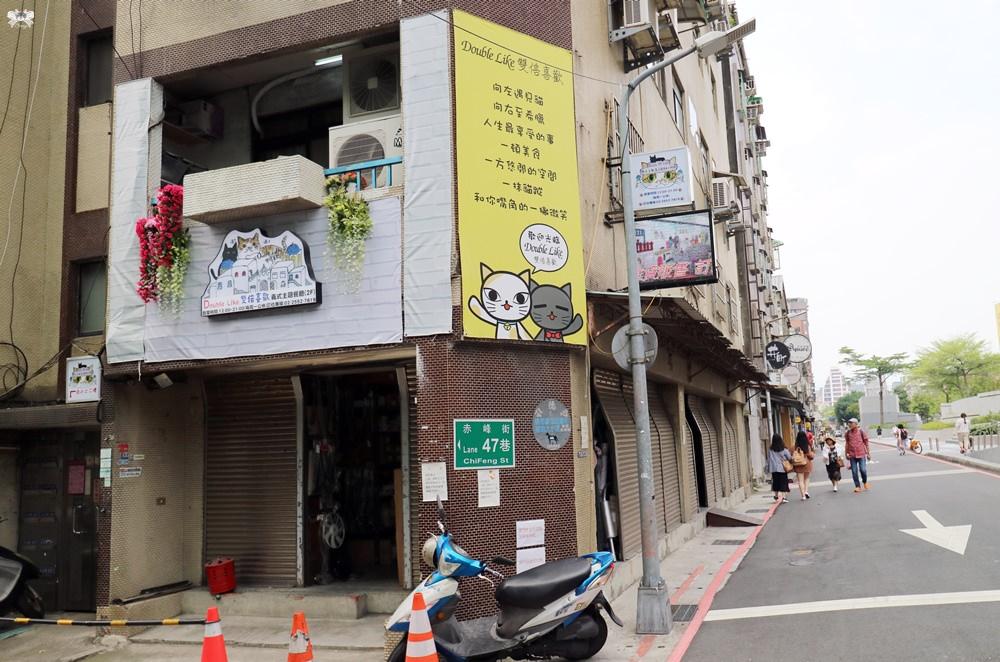 台北貓咪餐廳