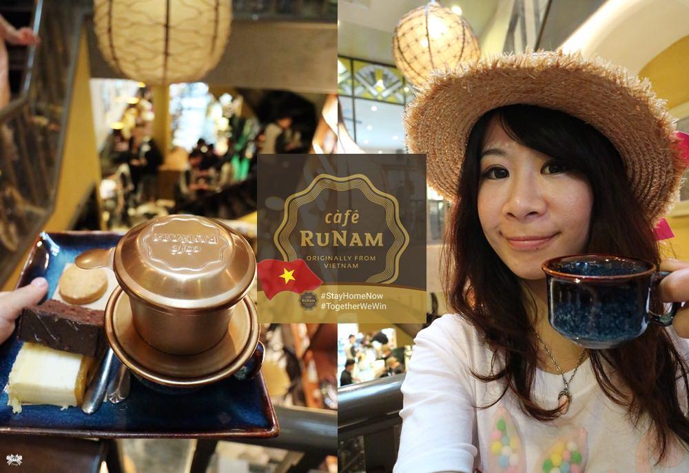 《越南河內咖啡》RuNam Bistro| 36古街的歐風優雅啜飲滴漏咖啡|河內大教堂