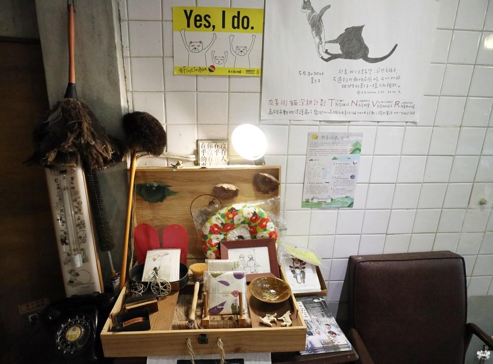 宜蘭貓咪咖啡