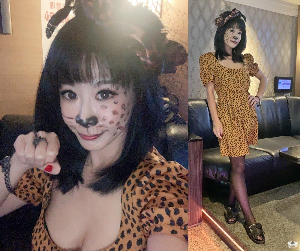 【萬聖節穿搭】扮一隻無害的性感豹女郎!豹紋妝容穿搭