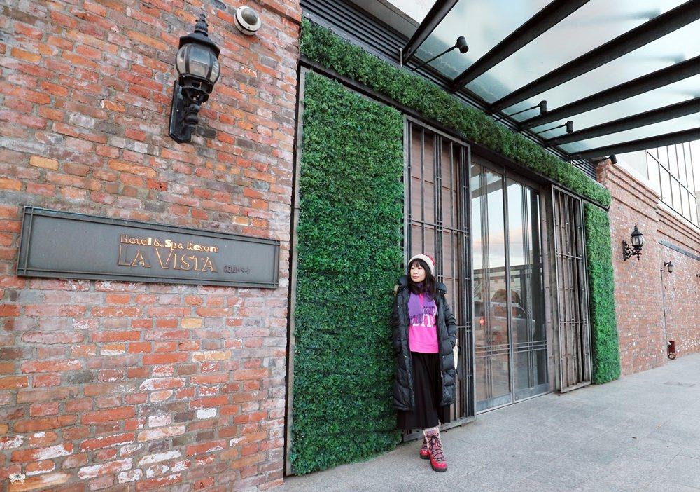 《北海道函館飯店》La Vista hakodate bay函館灣飯店|房間與頂樓溫泉浴池(上)