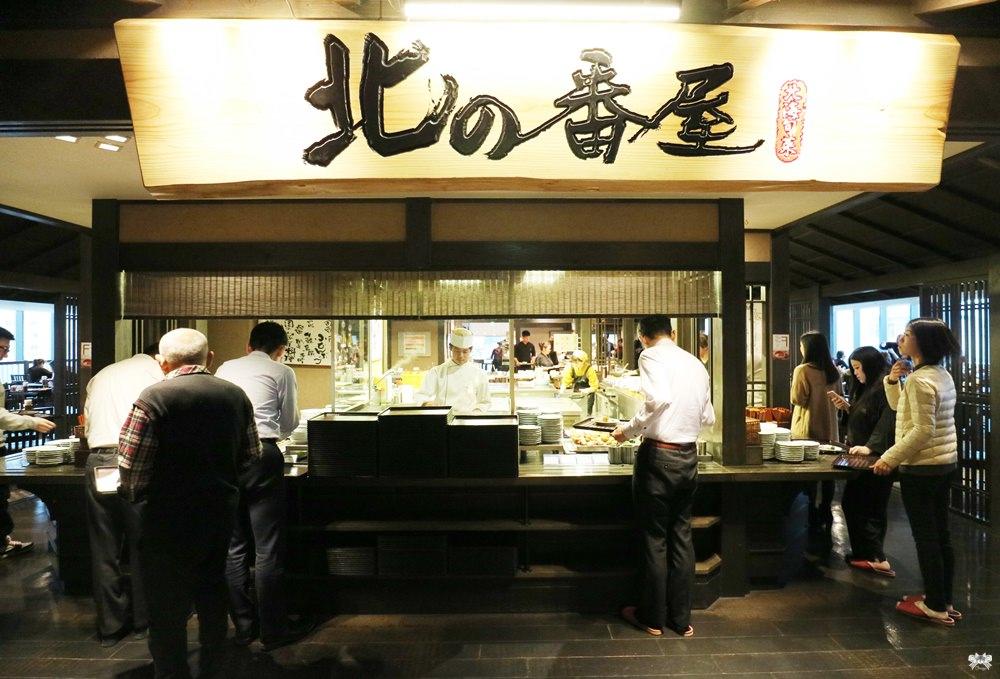 《北海道函館飯店》La Vista hakodate bay函館灣飯店|全日本排行第二名早餐(下)