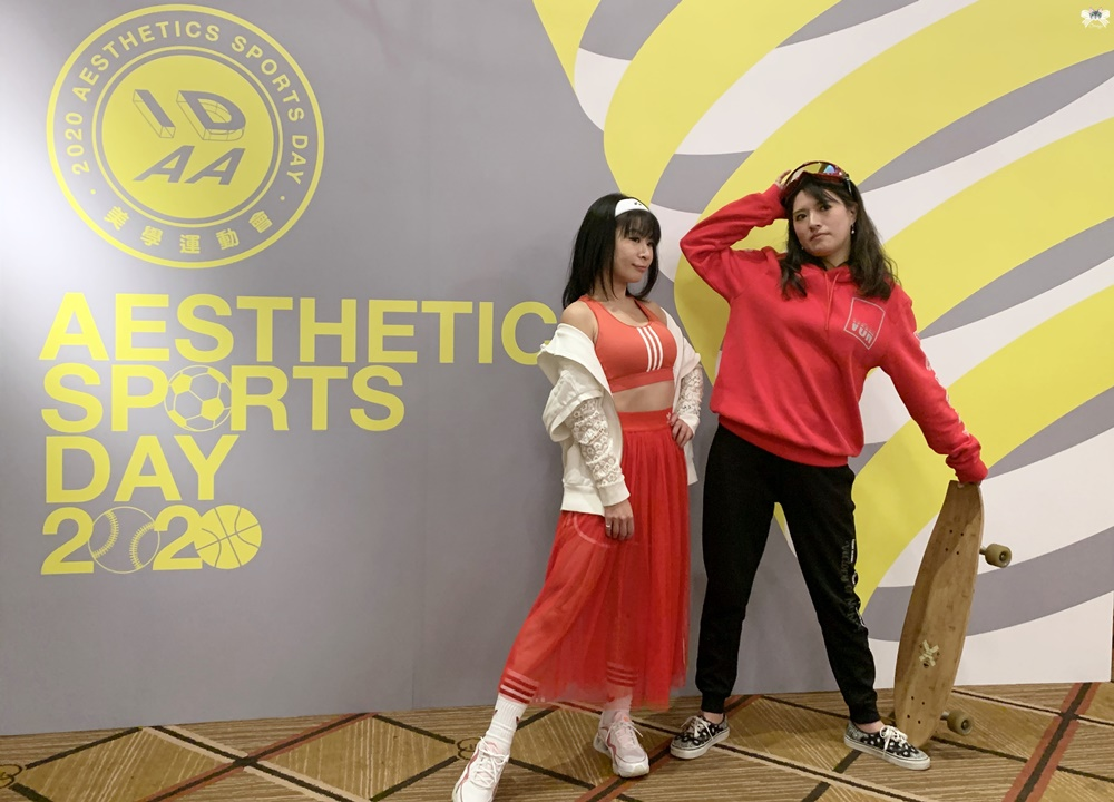 【尾牙主題穿搭】時尚運動風 紅吱吱飄逸紗裙,今年鴻運當頭旺旺旺!