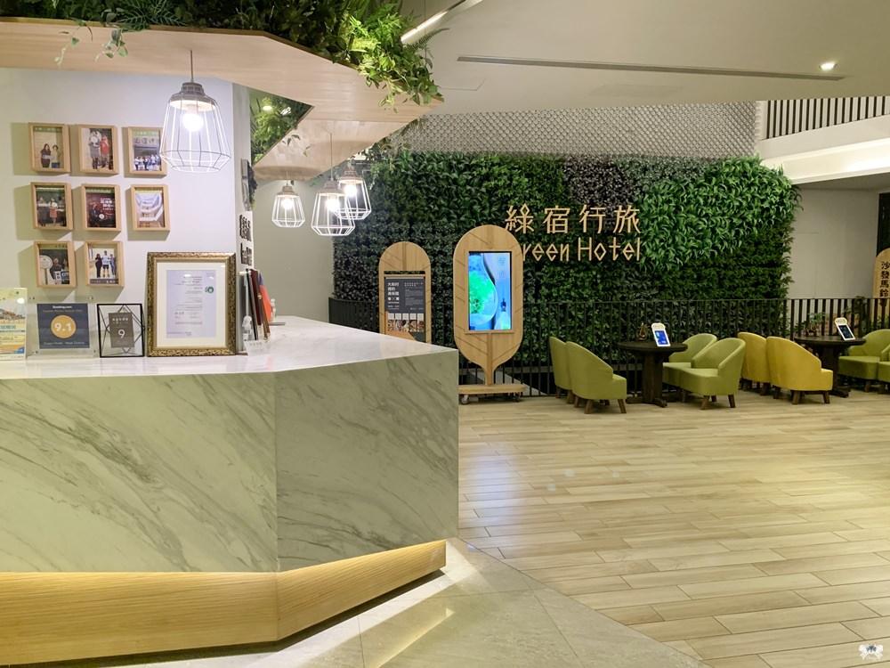 《台中住宿》綠宿行旅 台中草悟道推薦飯店,綠色環保概念親子友善