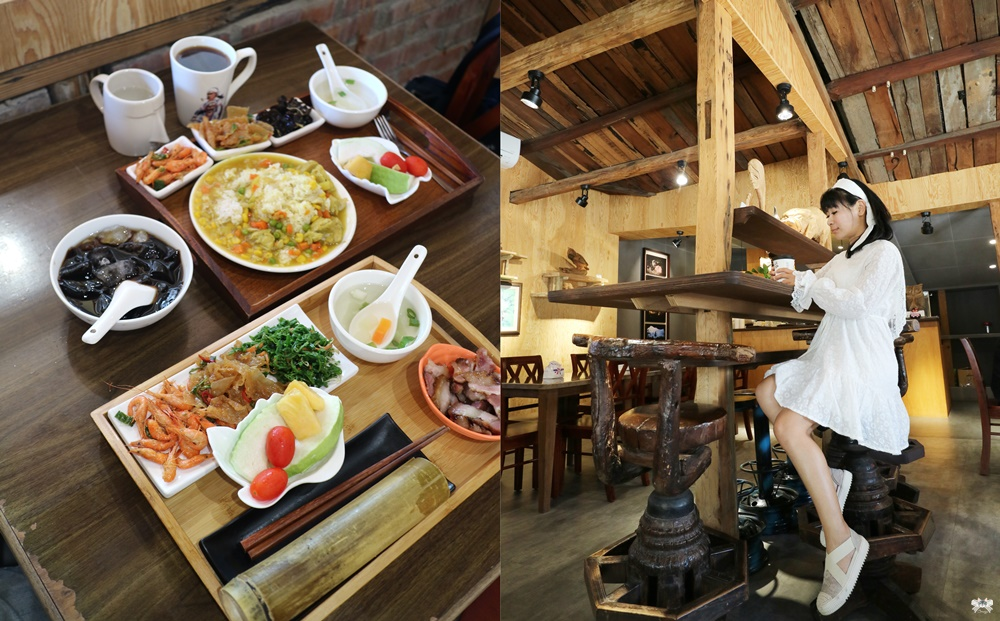 《花蓮美食》新城思想起 新城老街風味餐,欣賞木雕粗樸生命力
