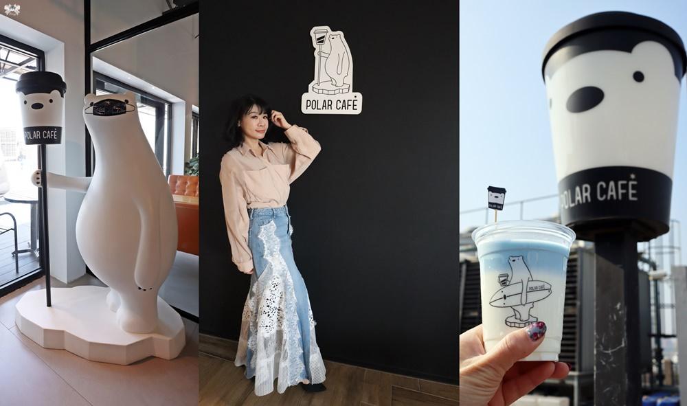 《台北美食》POLAR CAFE 西門旗艦店|北極熊主題下午茶咖啡館,西門町新世界大樓
