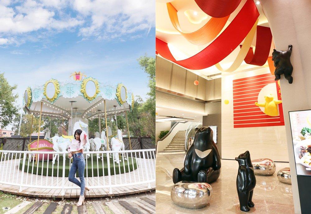 《嘉義住宿》新悅花園酒店|親子飯店寵物友善,超夢幻旋轉木馬賽車滑草場