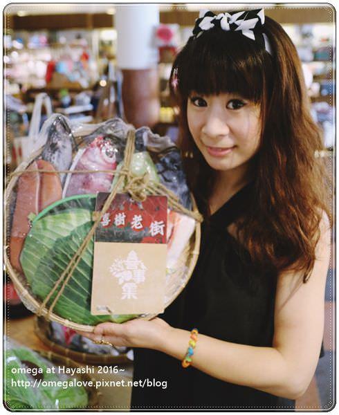 《旅遊*台南中西區》林百貨。市定古蹟轉型文創百貨