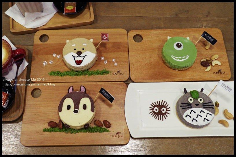 《美食*台北中山區》初米咖啡。中山國中站,療癒系造型蛋糕與健康糙米飯