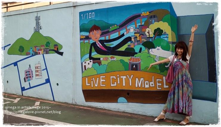 《旅遊*台北中正區》寶藏巖 國際藝術村。市區內的文青小冒險