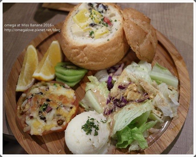 《美食*新北板橋區》芭娜娜MISS BANANA。近板橋站的創意香蕉料理