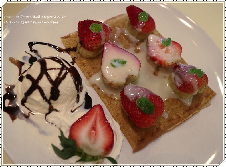 《美食*台北士林區》法蕾薄餅。悠哉天母半日遊,正宗法式可麗餅