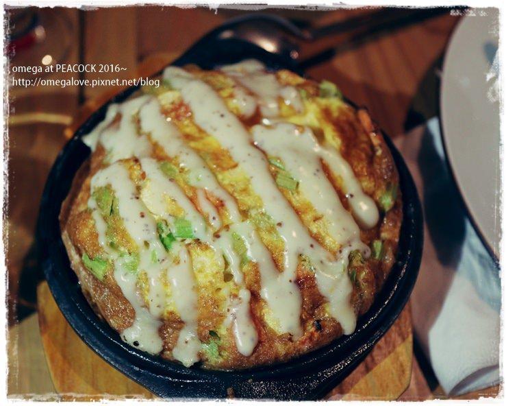 《美食*台北大同區》孔雀。迪化街老宅,歐亞料理餐酒館