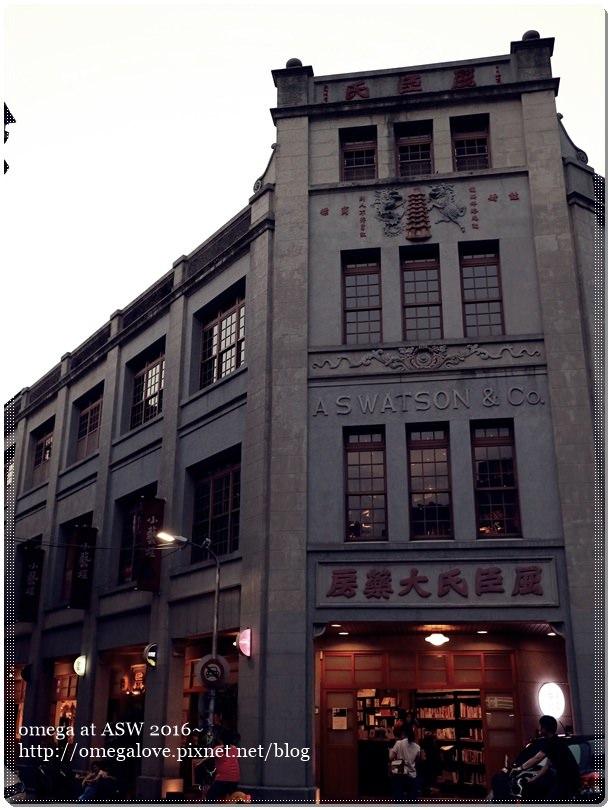 《台北美食》ASW Tea House 迪化街英式茶館,品嘗台灣好茶