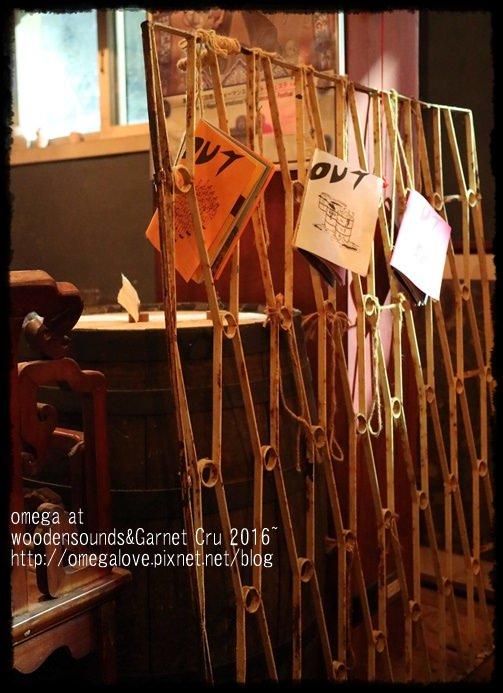《美食*台北中山區》響板。中山站詭異文青系咖啡館