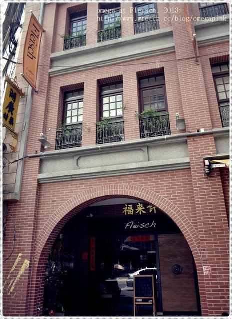 《美食*台北大同區》福來許Fleisch。迪化街不只買年貨啦