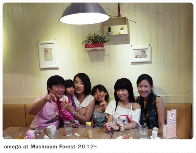 《美食*台北中山區》蘑菇森林。童話女孩的義大利麵