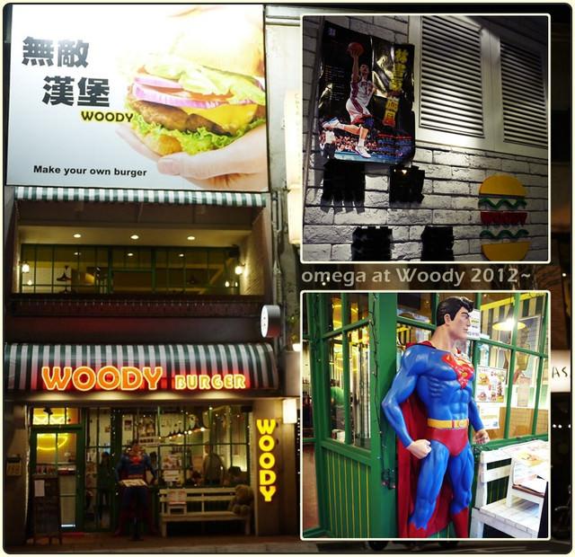 《美食*新北板橋區》WOODY BURGER。美式漢堡專賣店