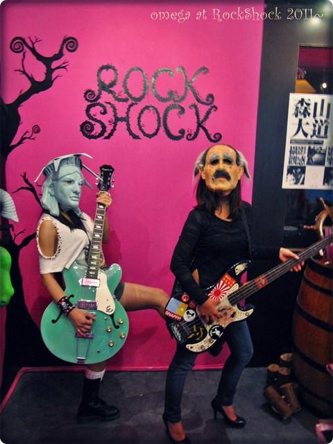 《美食*台北大安區》RockShock驚嚇搖滾廚房。可怕有餘好玩滿分