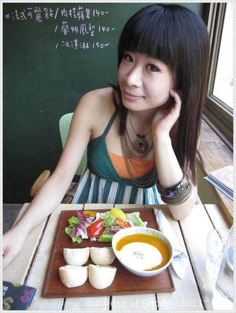 《美食*台北大同區》蘑菇Booday。台灣原創生活品牌,好展覽、好東西