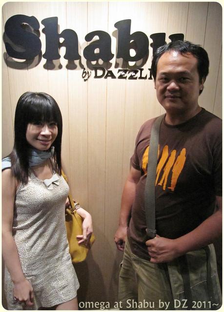 《美食*台北大安區》Shabu by DAZZLING。配角比主角厲害
