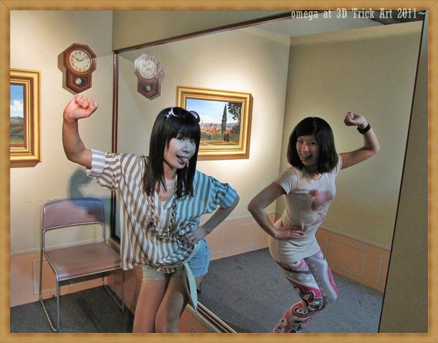 《展覽*台北士林區》好個奇幻不思議~科教館日本3D幻視藝術畫展