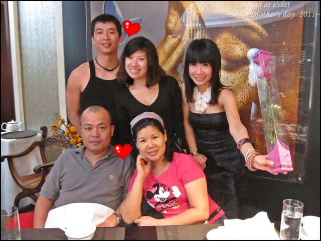 《美食*台北大安區》怡亨明園中餐廳。吃藝術的貴桑桑母親節