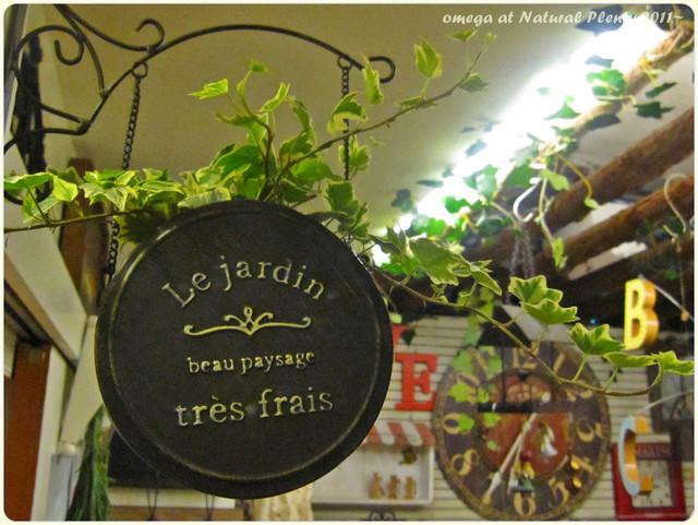 【公主殿】信義區家飾雜貨店~遇見自然