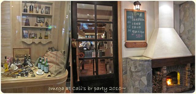 《美食*台北萬華區》門卡迪。萬聖趴的續攤,西門町老牌餐廳
