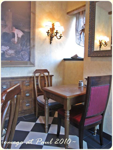 《美食*台北信義區》PAUL三越A9店。沒有驚喜的傳統法國風情麵包餐廳