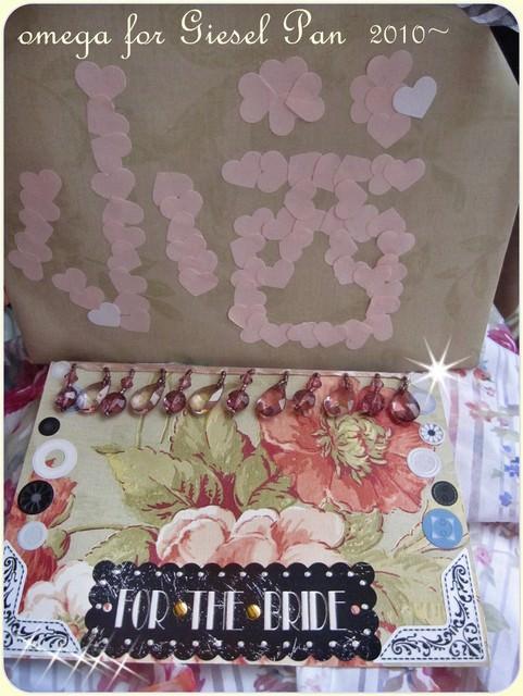 【婚禮】唬大幫姊妹出嫁囉!台北女孩大鬧彰化小茜婚禮!