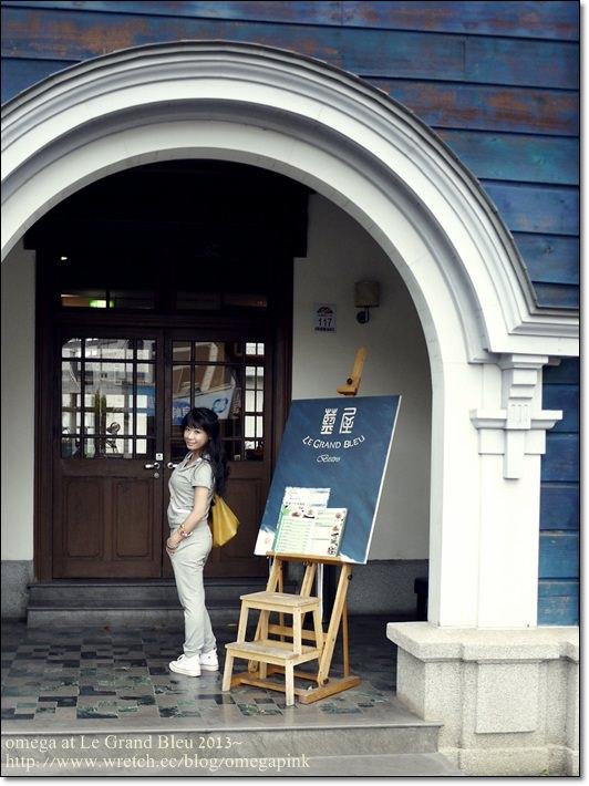 《美食*宜蘭市》藍屋。百年古蹟舊監獄門廳